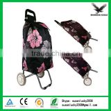 Black Shopping Trolley Cart with Wheels Imprint Your Compay Logo (directly from factory)