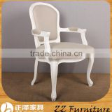 Wholesale High Quality Fabric Upholstery Dining Chair