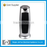 good quality tower standing PTC electric fan heater