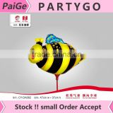 47*37cm Bee balloon with stick and cup for kids birthday party decoration Aluminum foil balloon Party decoration