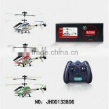 hot sale rc helicopter battery charger