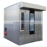 BOSSDA hot sell 32 Trays diesel rotary oven price with best quality                                                                                                         Supplier's Choice