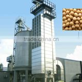 High working efficiency circulating grain dryer | seeds grain dryer