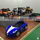 Toy car factory Ride on toy car manufacturer