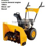"24"" DIY snow blower 6.5HP Loncin general engine (KCM24-F)"