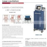 LS650 Rf Laser Machine /laser Cavitation 5 In 1 Slimming Machine Machine /laser Medical Device Body Contouring