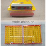 ZH-56 full automatic chicken egg incubator with humidifier (Mob/whatsapp:0086-15266968635)