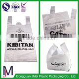Extensions packaging plastic food packaging bag plastic packaging bag fresh vegetables packaging plastic bag