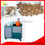 dog food making machine with factory price
