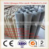 Stainless Steel Filter Screen Fine Mesh Wire Cloth 90 micron