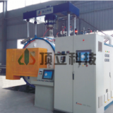 Vacuum Diffusion Welding Furnace