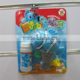 Bubble toy gun for kids