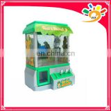 Childred toys Mini insert coin machine Mini candy arcade ,kids coin operated game machine