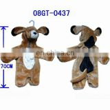 Lovely! Plush Dog Costume! BEST PRICE!