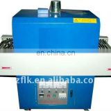 Far infrared rays film packing machine