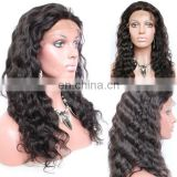 Perfect quality human virgin hair extension brazilian mongolian kinky curly hair wig