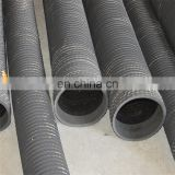 rubber suction hose for agricultural and mining water pumps