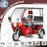 110cc gasoline handicapped tricycle for disable people with Cabin