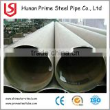 Large Diameter corrugated double wall LSAW Welded stainless Steel pipe