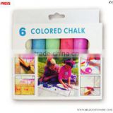 CE approved high quality cheap price, kids and street, gift and promotion 6pcs sidewalk chalk                                                                         Quality Choice