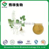Natural Epimedium Sagittatum Extract Horny Goat Weed Extract in bulk Epimedium Extract Icariin 98%