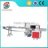 Competitive Price Vertical Big Bag Packing Machine For Tea