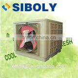 window or wall mounted air coolers, duct air coolers, honycomb air cooler,industial air cooler