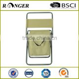 Folding Reclining Small Folding Camping Beach Chair Foldable                                                                         Quality Choice