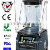 HIGH performance multi-function commercial vegetable juice blenders 1250W with sound cover