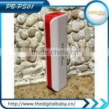 latest rohs 2600mah power bank of portable back up battery pack