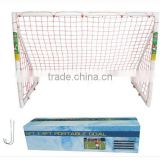 8''x4'' Top Quality Rebounder Soccer Goal with Promotions