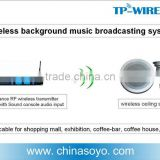 background music ceiling wireless speakers system