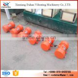 Xnxiang Dahan efficiency vibration sieve Motor