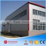 Customized Steel Frame Structure Prefab Warehouse Sheds Construction, Structural Steel Factory Building