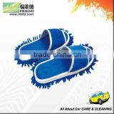 FT-012 2012 fashional floor cleaning slipper with mop
