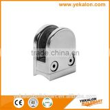Yekalon stainless steel railing fitting glass clamp