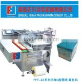 Automatic Packing Machine/ Automatic cellophane Packaging Machine/cellophane overwrapping machine