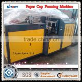 Disposable Cup Making Machine,automatic paper cup machine,disposable glass machine