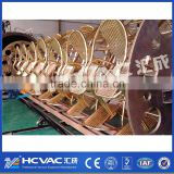China Guangdong HCVAC Stainless steel sheet PVD coating machine,TiN,TiC coating machine