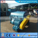used fiber Decorticator Machine products Cotton Fiber Opening Machine