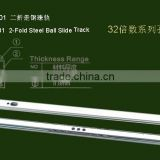 17mm mini ball bearing rail for drawer