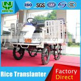 Paddy Planters Chinese OEM Rice Seedling Transplanter Riding Type Rice Planter Machine 2Z-6B2