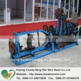 high quality double twisted twister Barbed wire machine factory