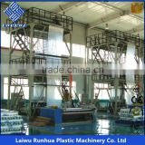 1-3 layer PE plastic mulch paper machine