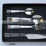 Hammered steel Cutlery set in mirror polish