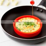 New Creative round Shape Silicone Omelette Shaper Egg Fried Frying Pancake Cooking Mould Breakfast Essential