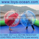 holiday new giant blue bubble ball ,inflatable bumper ball for TPU material,inflatable ball person inside for party