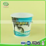 Summer beach pattern disposable paper recycled soft drink cup                                                                                                         Supplier's Choice