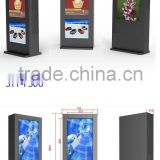 IP65 floor stand 42/47/55/65/70/82 inch digital signage full hd outdoor advertising screen