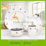 LJ-4199 square ceramic dinner plate / stoneware/ dinner set                                                                         Quality Choice